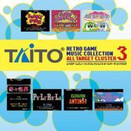 タイトー レトロゲームミュージック コレクション3オールターゲットクラスタ