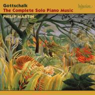 ピアノ作品全集 フィリップ・マーティン(8CD)