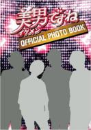 Magazine (Book)/「美男ですね」official Photo Book Tokyo News Mook