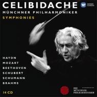チェリビダッケ・エディション第1集 交響曲集〜ベートーヴェン、ブラームス、シューマン、ハイドン、モーツァルト、シューベルト(14CD限定盤)