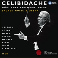 チェリビダッケ・エディション第4集 宗教音楽、オペラ序曲集(11CD限定盤)
