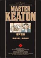 MASTER KEATON完全版 MASTERキートン 1 ビッグコミックススペシャル