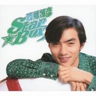 西郷輝彦STAR・BOX