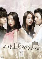 ����̒� DVD-SET 2