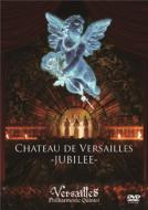 CHATEAU DE VERSAILLES-JUBILEE-[WORLD EDITION]