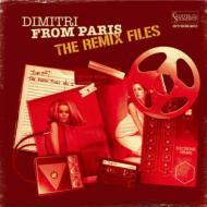 Remix Files