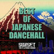 BEST OF JAPANSE DANCEHALL
