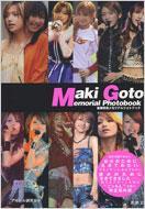 Maki Goto Memorial Photobook