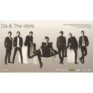 Da & The Idols