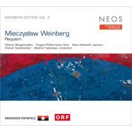 レクィエム フェドセーエフ&ウィーン響、プラハ・フィル合唱団、ウィーン少年合唱団、ケレシディ