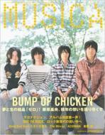 MUSICA 2011年10月号