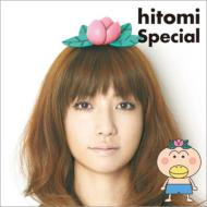 Special (+DVD)