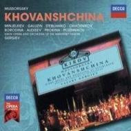 ムソルグスキー(1839-1881)/Khovanshchina: Gergiev / Kirov Opera Borodina Minjelkiev Okhotnikov