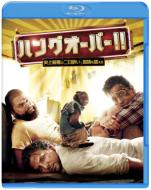 The Hangover Part II [Blu-ray & DVD Set]
