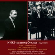 ピアノ協奏曲〜ラヴェル、リスト(ミケランジェリ 1965ステレオ)、ベートーヴェン:ピアノ協奏曲第1、4番(グルダ 1967、69ステレオ) N響(2CD)