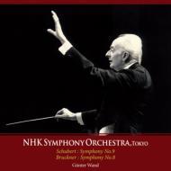 ブルックナー:交響曲第8番、シューベルト:『グレート』 ヴァント&NHK交響楽団(1983、1979 ステレオ)(2CD)
