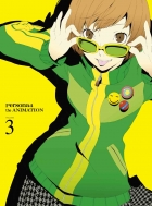 Persona4 The Animation Volume 3 [Limited Manufacture Edition]