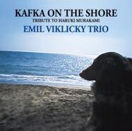 Kafuka On The Shore-Tribute To Haruki Murakami