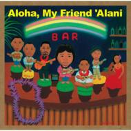 Aloha, My Friends 'alani