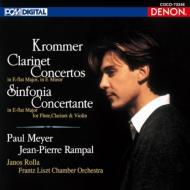 クラリネット協奏曲集、協奏交響曲 メイエ、ランパル、フランツ・リスト室内管