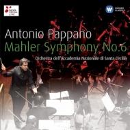 交響曲第6番 パッパーノ&ローマ...