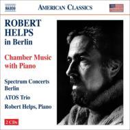 ピアノを伴う室内楽作品集 シュペクトラム・コンチェルト・ベルリン、アトス三重奏団(2CD)