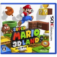 Game Soft (Nintendo 3DS)/スーパーマリオ3dランド
