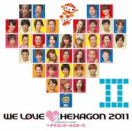 We Love Hexagon 2011  Standard Edition