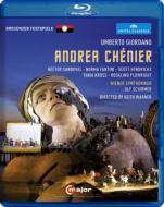 『アンドレア・シェニエ』全曲 ウォーナー演出、シルマー&ウィーン響、サンドヴァル、ファンティーニ、他(2011 ステレオ)