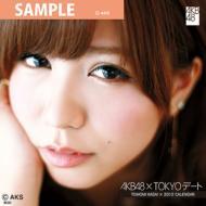 AKB48/河西 智美 / 2012年東京デートカレンダー