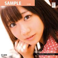 AKB48/柏木 由紀 / 2012年東京デートカレンダー