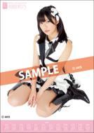 Rino Sashihara / 2012 Poster Type Calendar