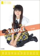 Miori Ichikawa / 2012 Poster Type Calendar