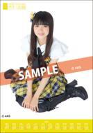 Miori Ichikawa / 2012 Poster Type Calendar
