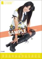 AKB48/山内 鈴蘭 / 2012年ポスタータイプカレンダー