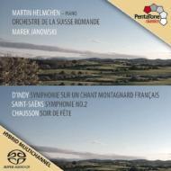 ダンディ:フランスの山人の歌による交響曲、サン=サーンス:交響曲第2番、ショーソン:祭りの夕べ ヘルムヘン、ヤノフスキ&スイス・ロマンド管