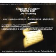 Requiem: Dmitriev / Simonov / Mastrangelo / Danilov / +prokofiev: Sym, 7, Tchaikovsky: Sym, 6, Etc