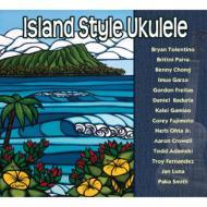 ローチケHMVVarious/Island Style Ukulele