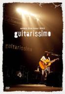 miwa live tour 2011