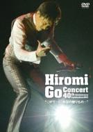 Hiromi Go Concert 40th Anniversary Celebration 2011 GIFT �`40�N�ڂ̑�����́`�y�������Ձz