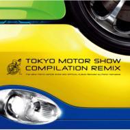 TOKYO MOTOR SHOW COMPILATION REMIX -The 42nd TOKYO MOTOR SHOW 2011 OFFICIAL ALBUM Remixed by Piston Nishizawa-