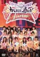 Idoling!!!10th Live Kangaeruna.Kanjiro!Go Ahead Ng!!!