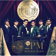 REPUBLIC OF 2PM [Standard Edition]