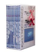プロジェクトX 挑戦者たち DVD-BOX V