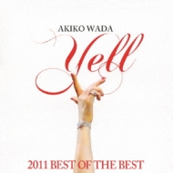 Yell〜2011 BEST OF THE BEST〜