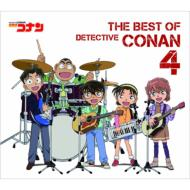 ���T��R�i�� �e�[�}�ȏW4 -THE BEST OF DETECTIVE CONAN4-��������