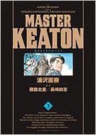 MASTER KEATON完全版 MASTERキートン 3 ビッグコミックススペシャル