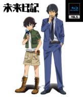 未来日記 Blu-ray 通常版 第5巻