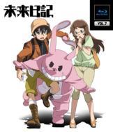 未来日記 Blu-ray 通常版 第7巻