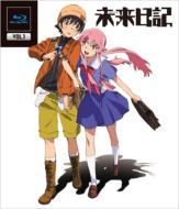未来日記 Blu-ray 通常版 第1巻